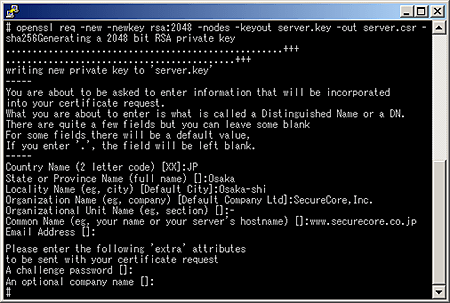 CSRの生成(Apache+OpenSSL) - SS...